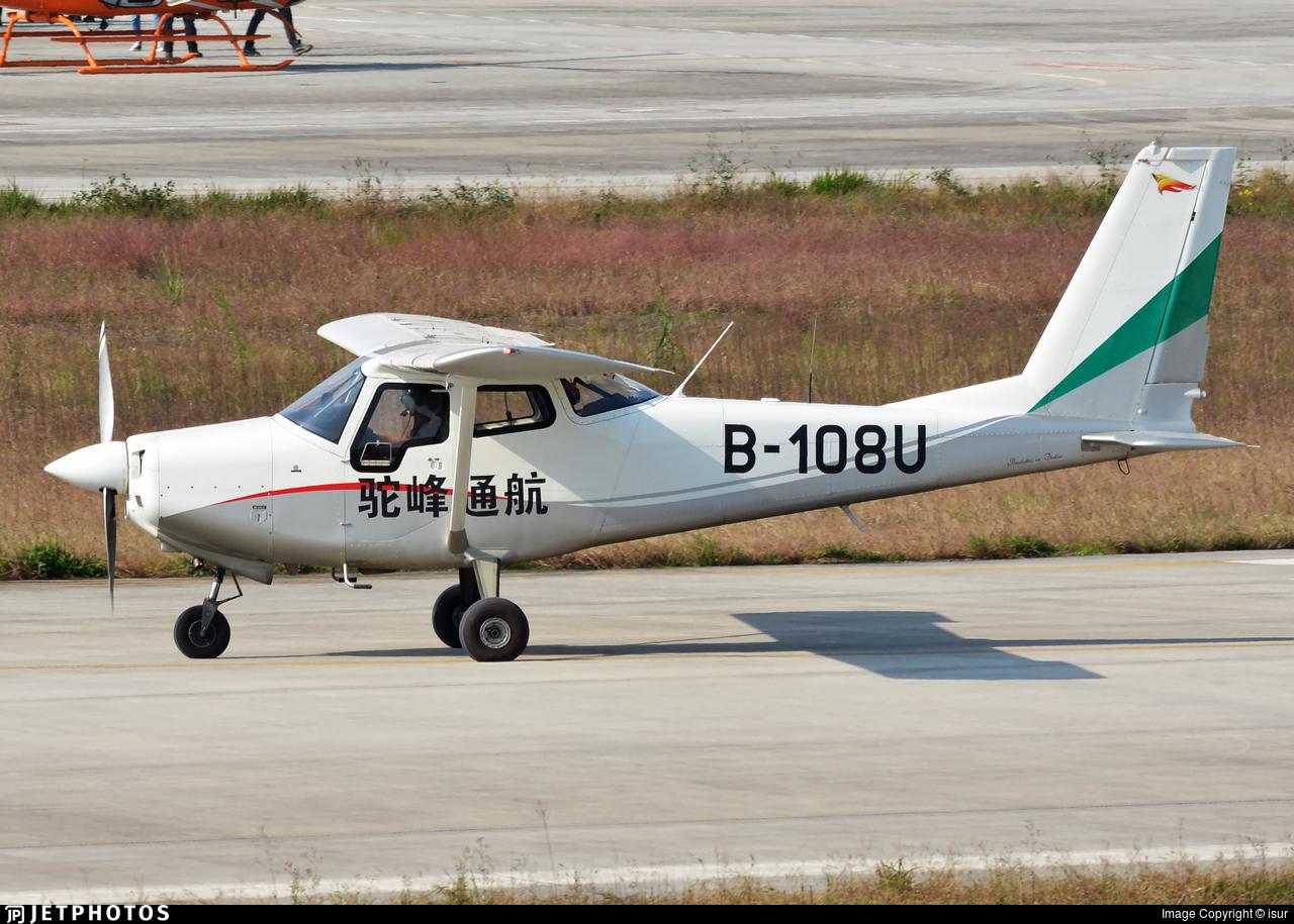 B-108U - Vulcanair V1.0 - Sichuan Tuofeng General Avation Co.LTD