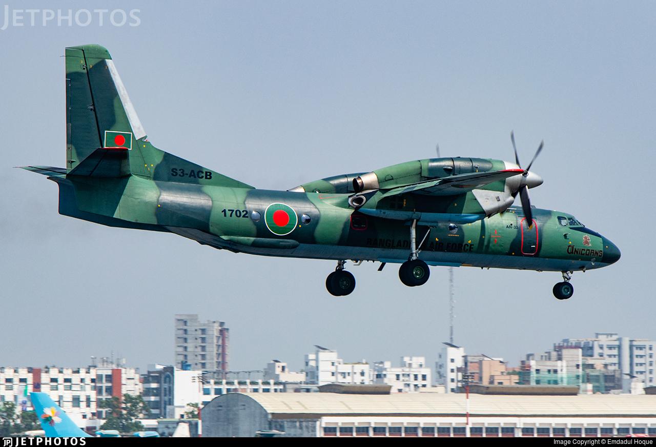 1702 - Antonov An-32A - Bangladesh - Air Force