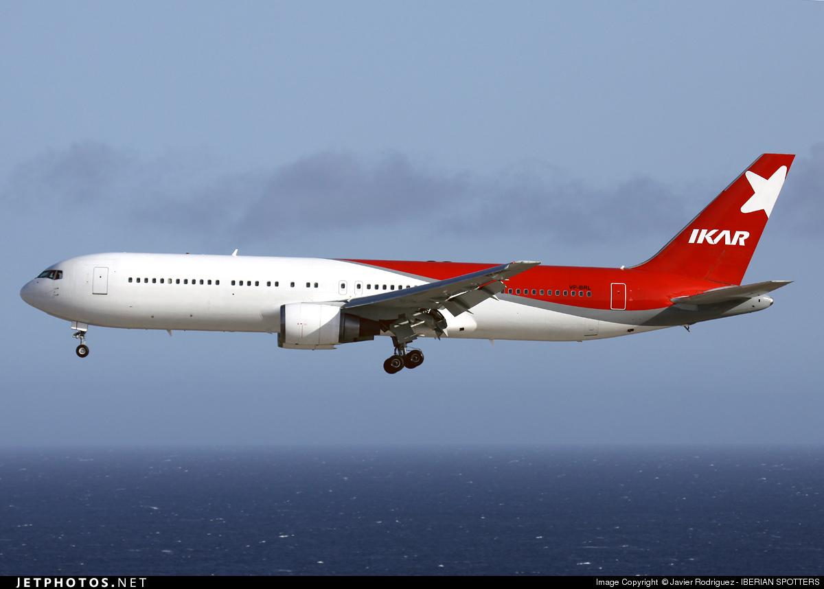 белье или боинг 767-300 авиакомпании икар уникальным свойствам