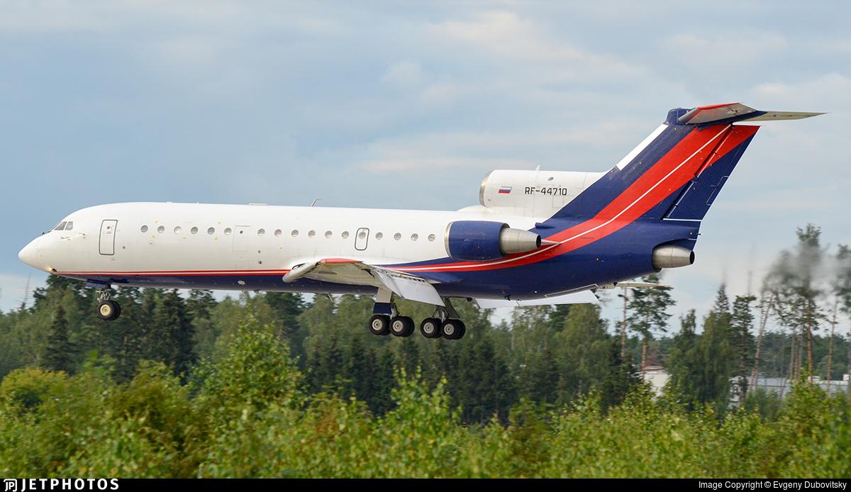 RF-44710 - Yakovlev Yak-42D - Russia - Ministry of Internal Affairs