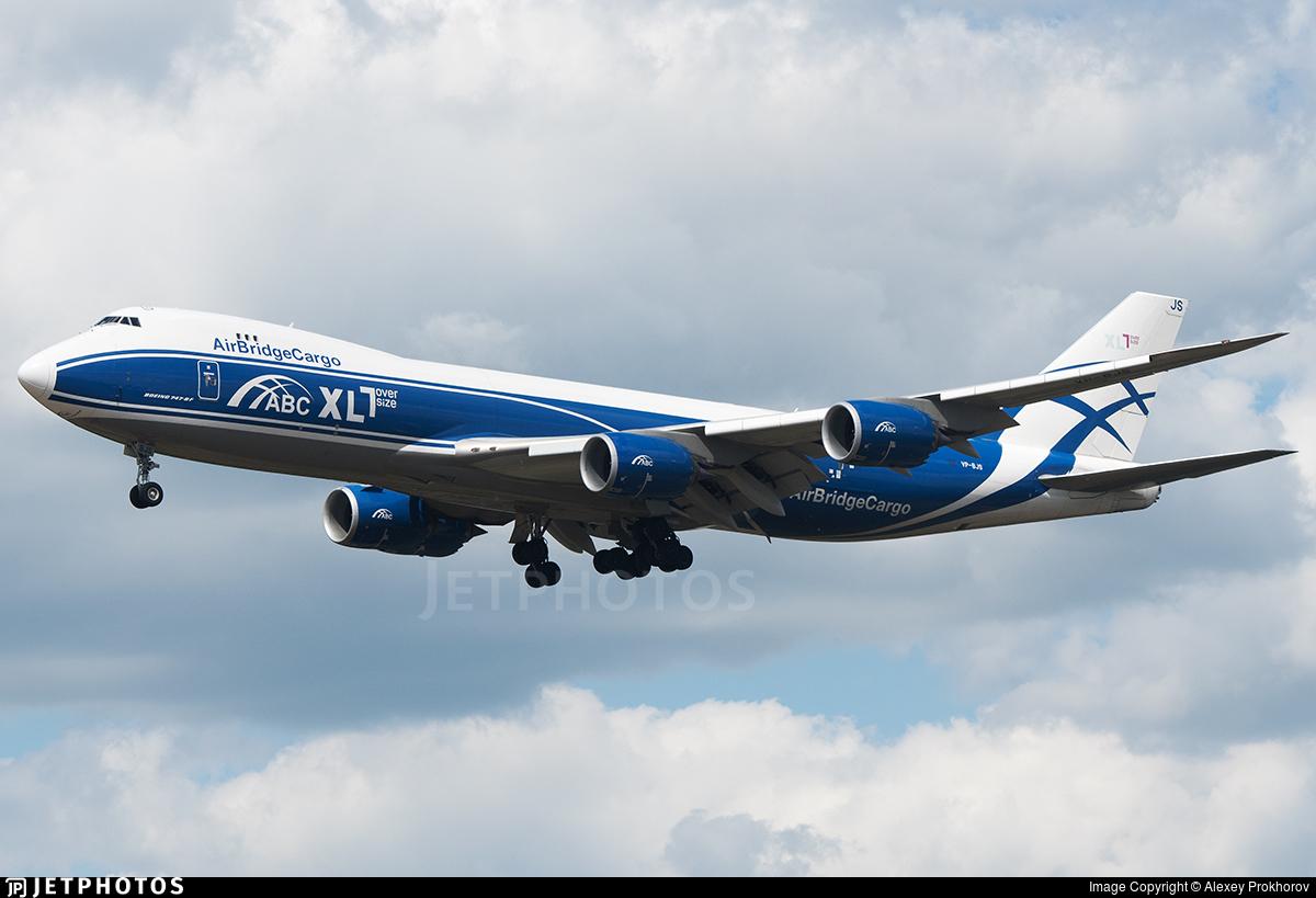 VP-BJS - Boeing 747-83QF - Air Bridge Cargo