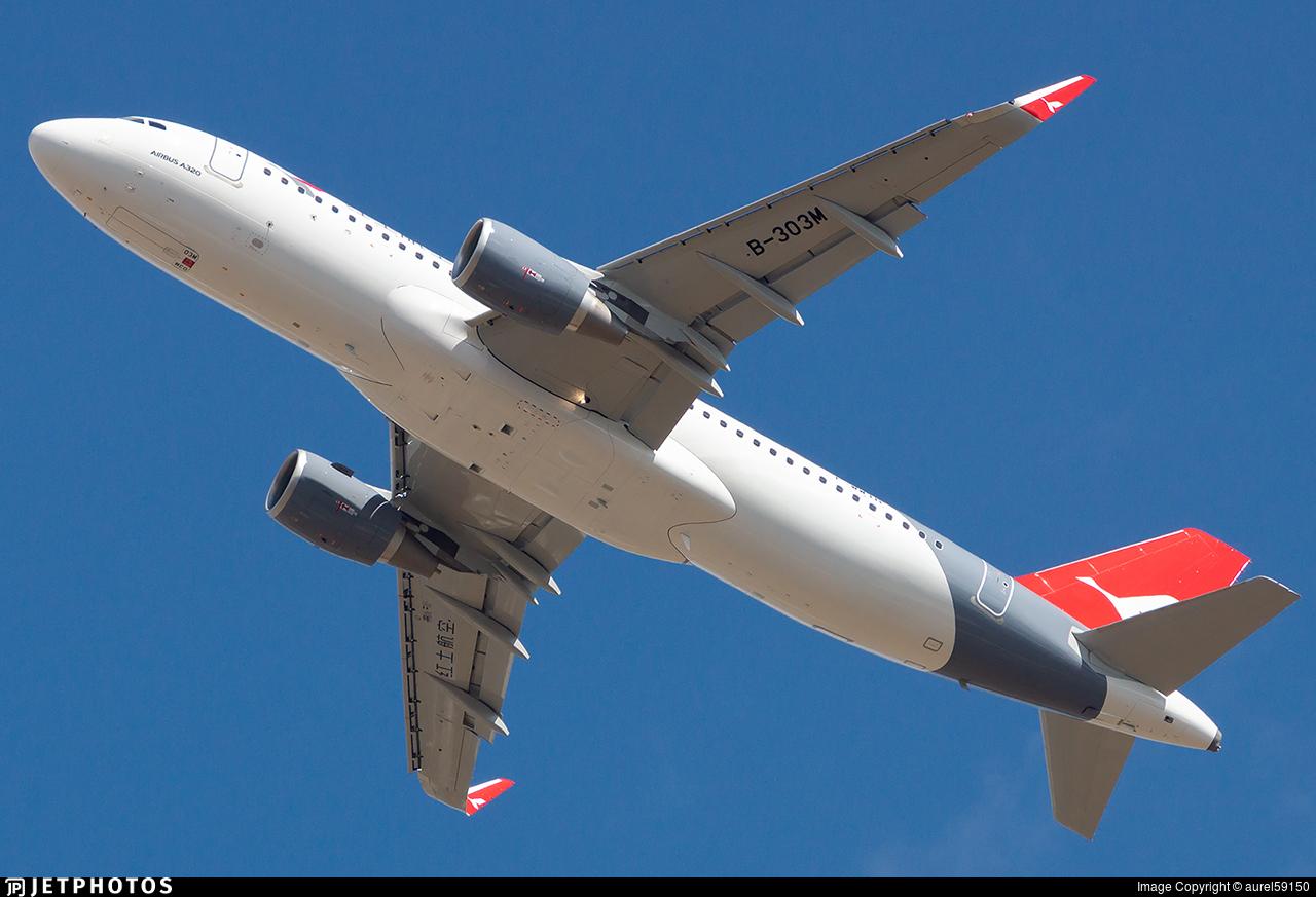 F-WWIH - Airbus A320-214 - Air Travel