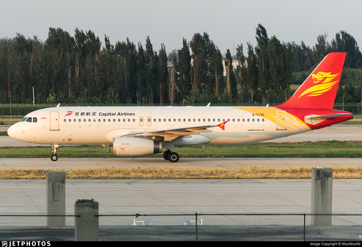 B-6795 - Airbus A320-232 - Capital Airlines