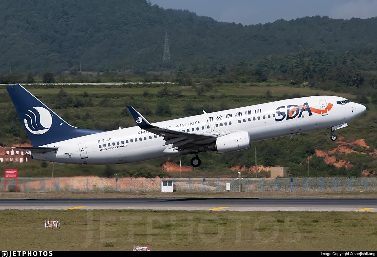 B-5560 - Boeing 737-86N - Shandong Airlines