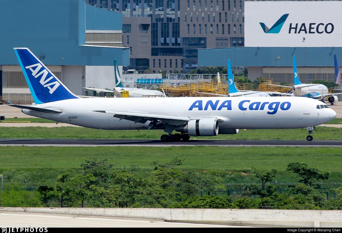 JA601F - Boeing 767-381F(ER) - ANA Cargo