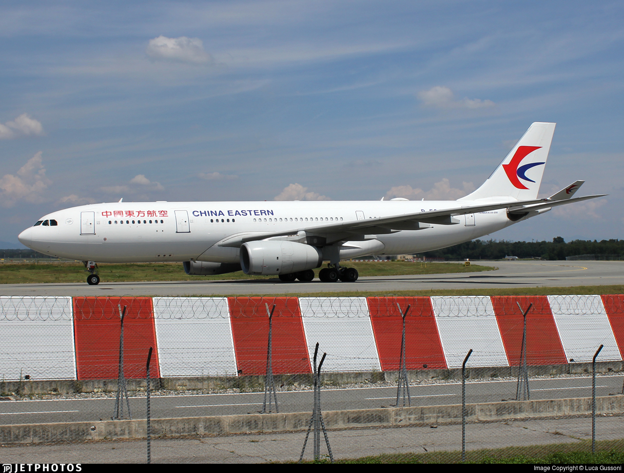 B-5941 - Airbus A330-243 - China Eastern Airlines