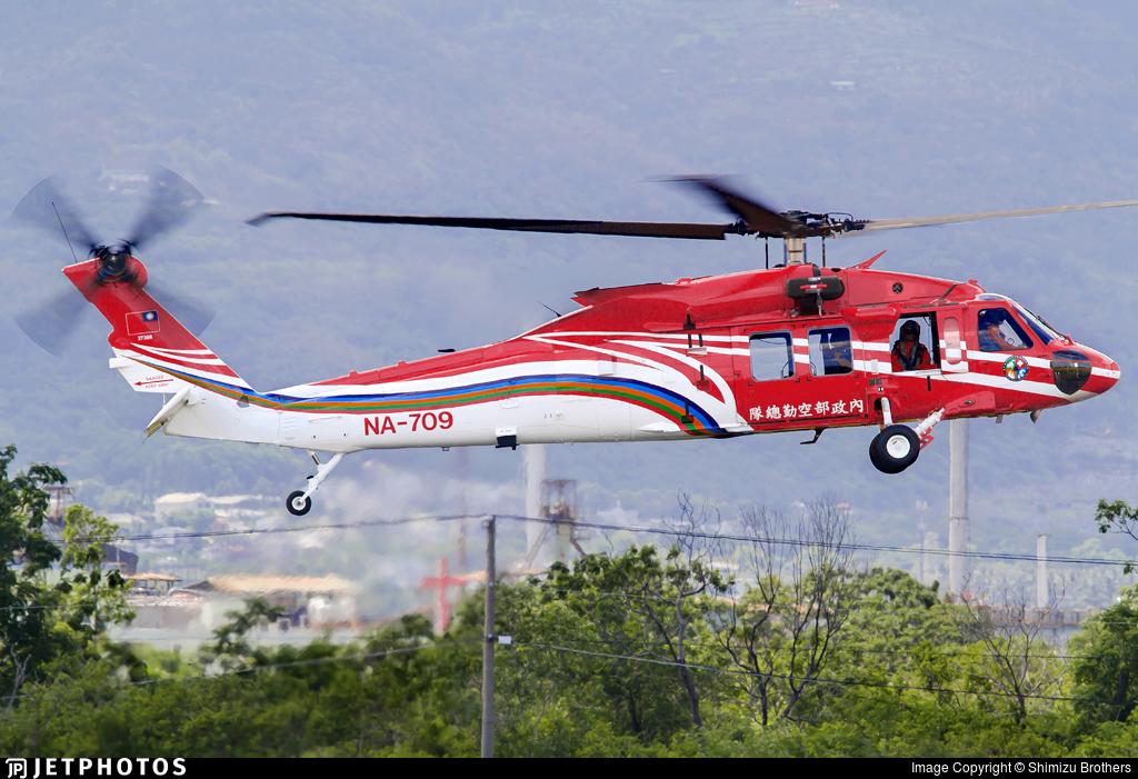 NA-709 - Sikorsky UH-60M Blackhawk - Taiwan - National Airborne Service Corps (NASC)