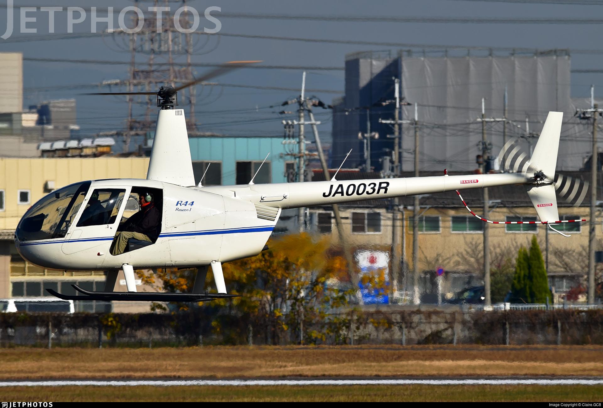 JA003R - Robinson R44 Raven - Private