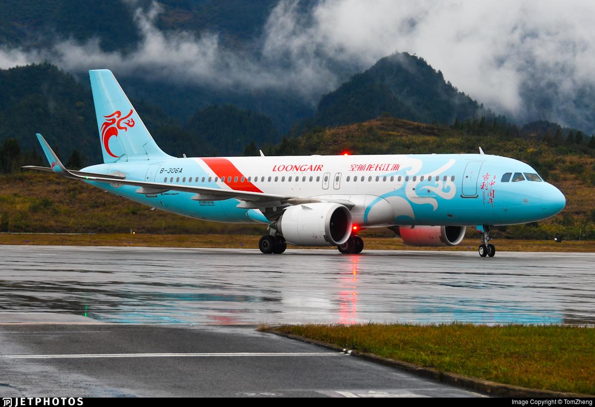 B-306A - Airbus A320-251N - Loong Air