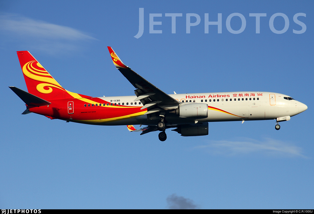 B-1130 - Boeing 737-84P - Hainan Airlines