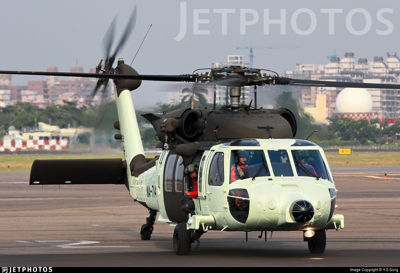 NA-714 - Sikorsky UH-60M Blackhawk - Taiwan - National Airborne Service Corps (NASC)