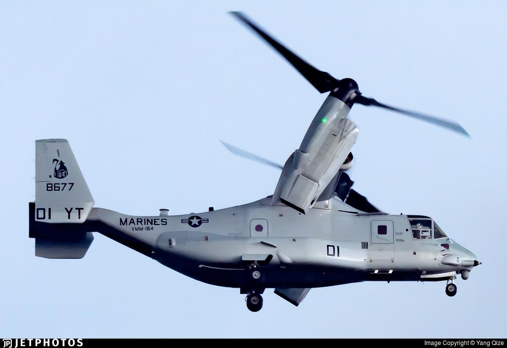 168677 - Boeing MV-22B Osprey - United States - US Marine Corps (USMC)