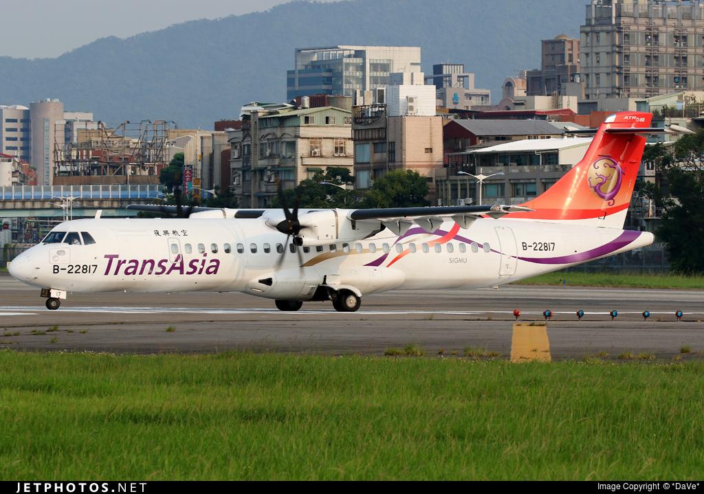 B-22817 - ATR 72-212A(600) - TransAsia Airways