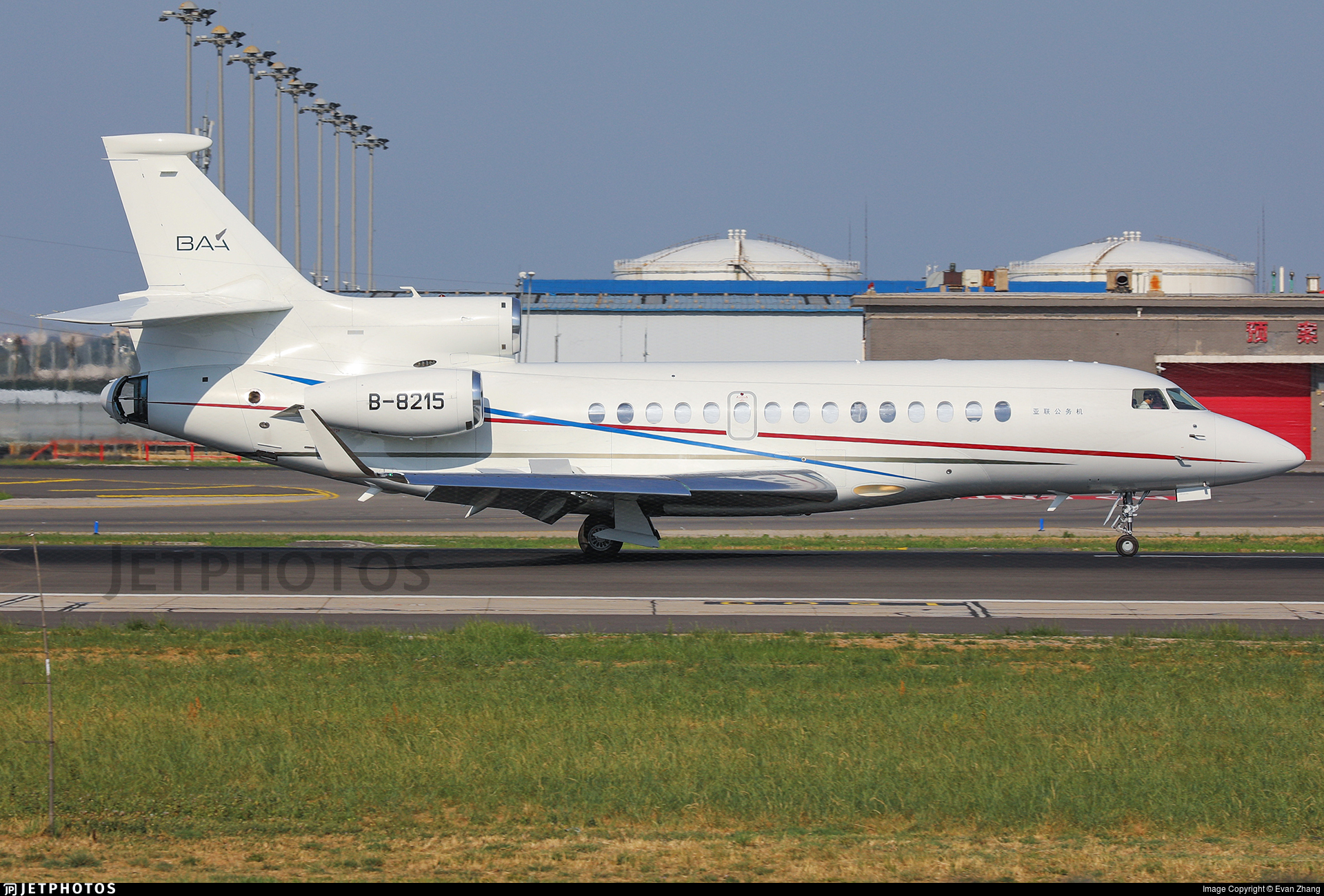 B-8215 - Dassault Falcon 7X - Private