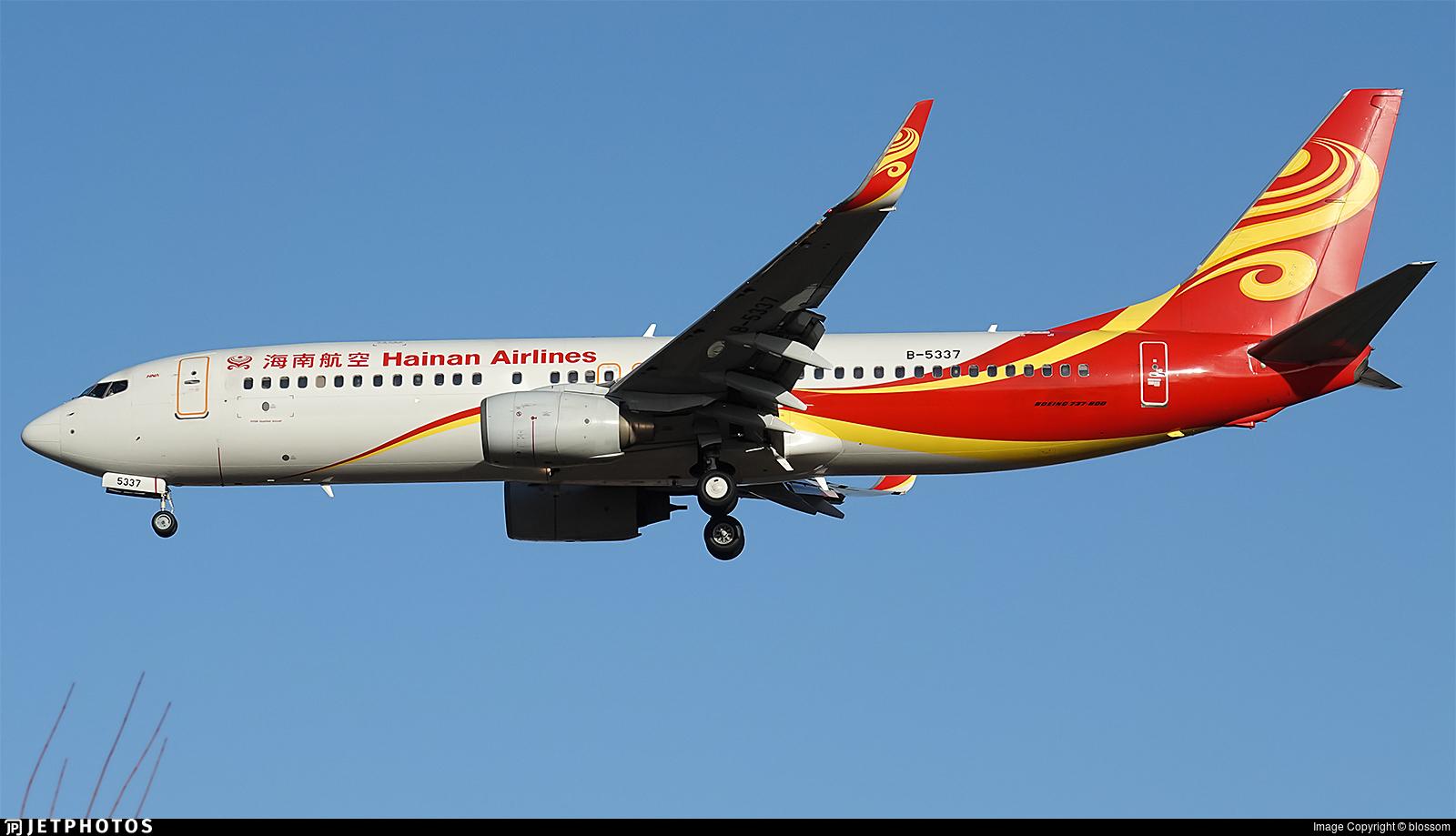 B-5337 - Boeing 737-84P - Hainan Airlines