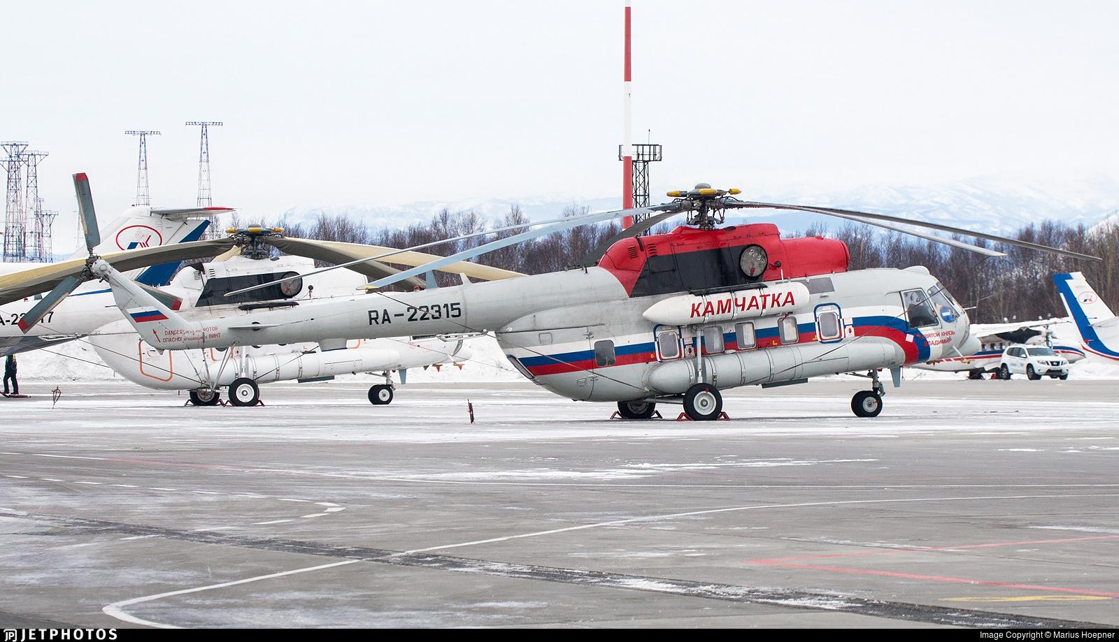 RA-22315 - Mil Mi-8MT Hip - Petropavlovsk-Kamchatskoe Aviation Enterprise