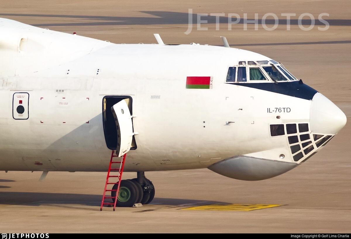 EW-355TH - Ilyushin IL-76TD - RubyStar