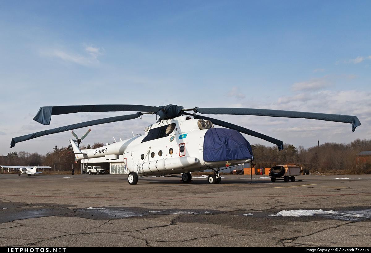 UP-MI814 - Mil Mi-8MTV-1 Hip - Kazakhstan - Ministry of Emergency Situations