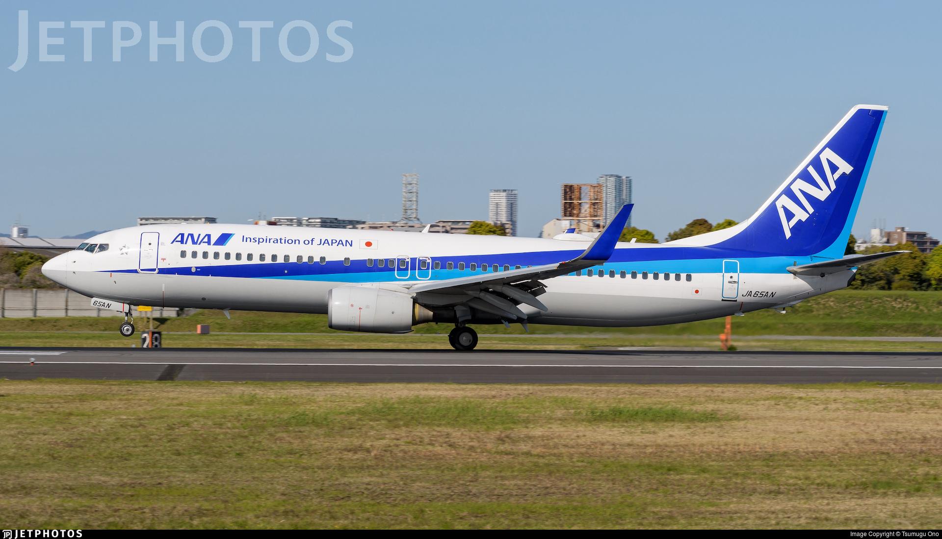 JA65AN - Boeing 737-881 - All Nippon Airways (ANA)