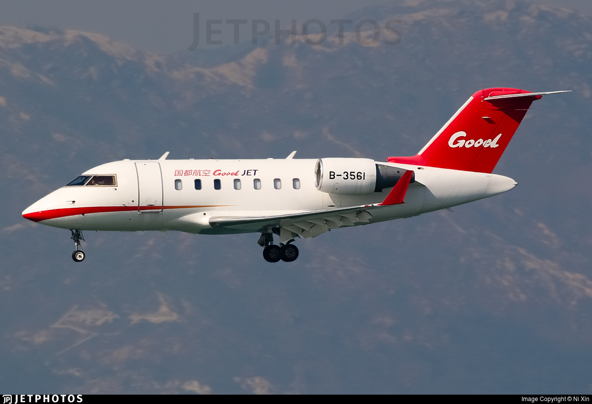 B-3561 - Bombardier CL-600-2B16 Challenger 605 - Private