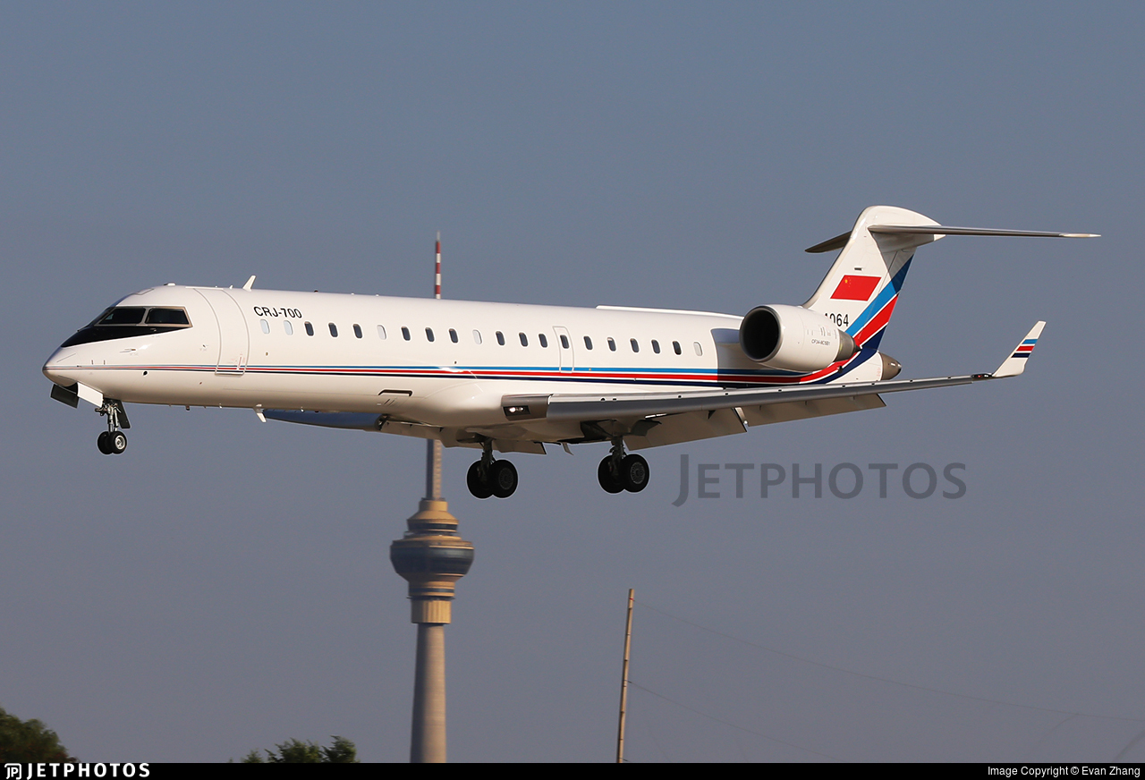 B-4064 - Bombardier CRJ-700 - China - Air Force