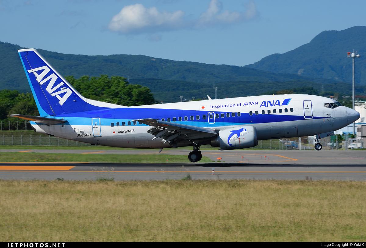 JA8500 - Boeing 737-54K - ANA Wings