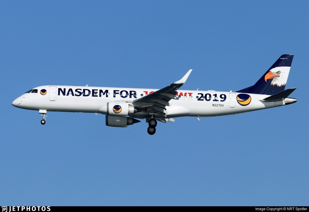 N227GV - Embraer 190 Lineage 1000 - Private
