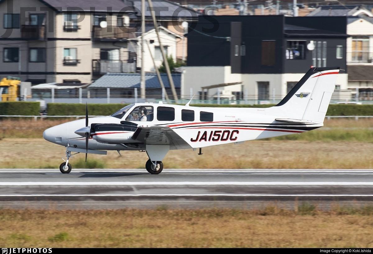 JA15DC - Beechcraft G58 Baron - Japan - Civil Aviation College
