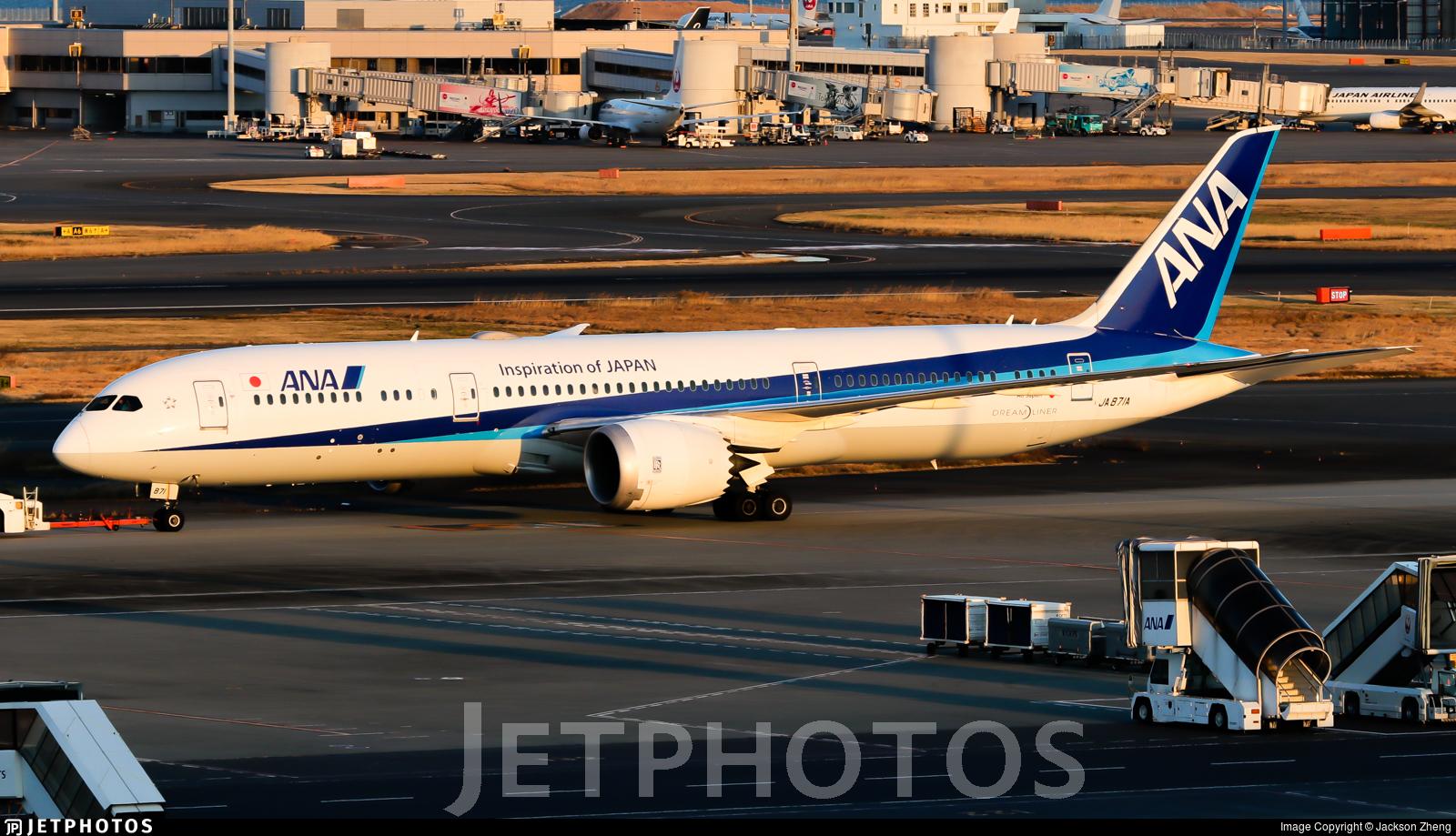 JA871A - Boeing 787-9 Dreamliner - All Nippon Airways (Air Japan)