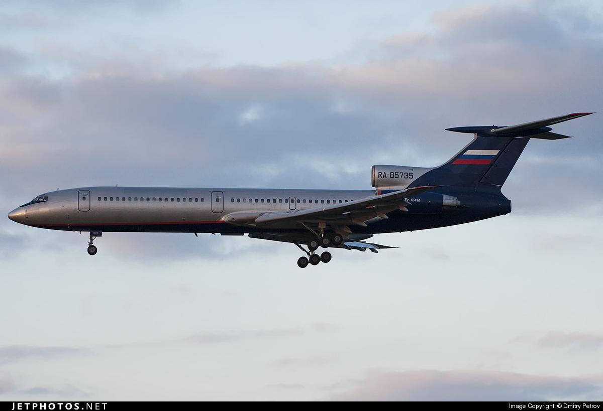 RA-85735 - Tupolev Tu-154M - Russia - Ministry of Internal Affairs