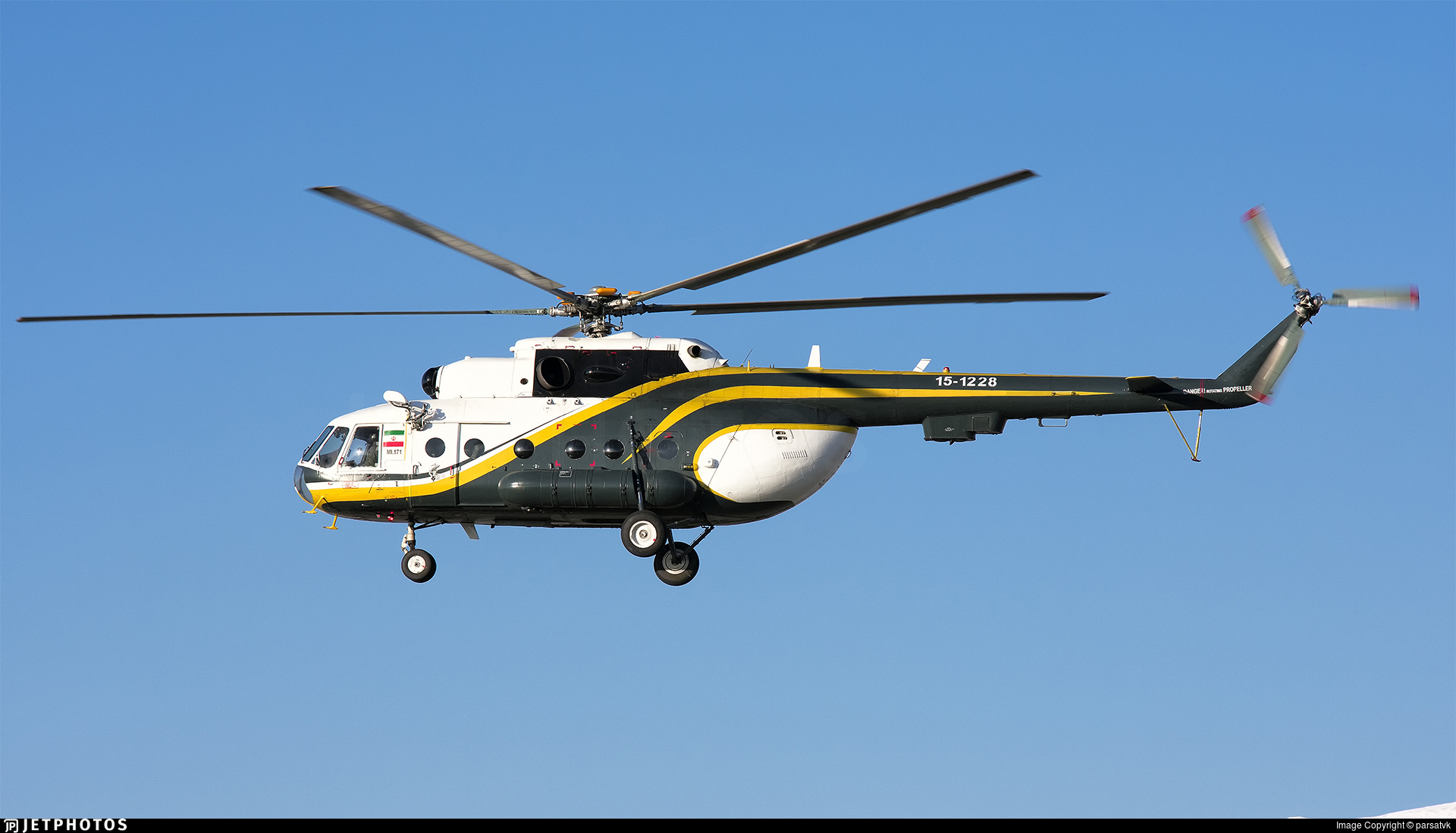 15-1228 - Mil Mi-171Sh Baikal - Iran - Revolutionary Guard