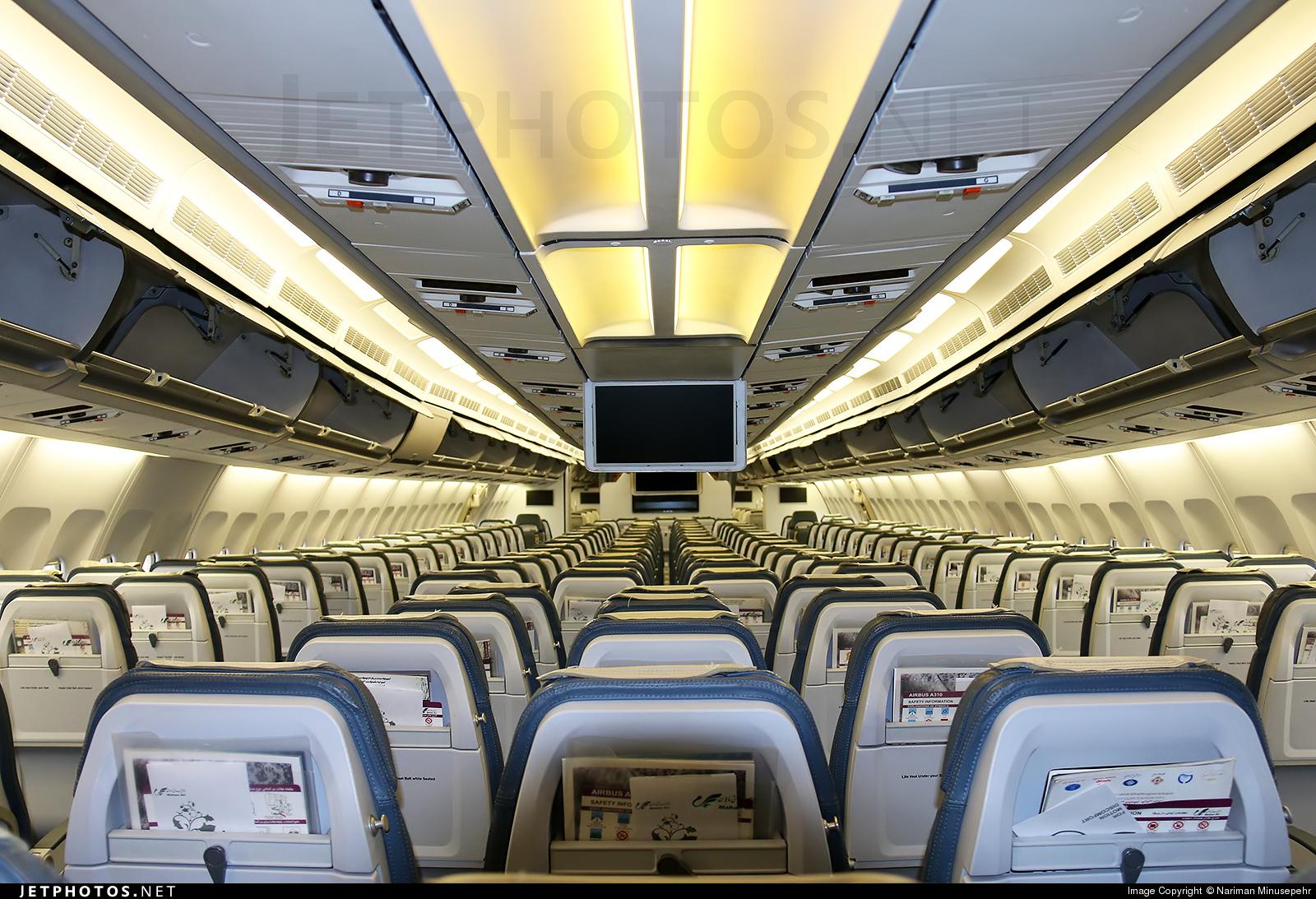Airbus A310 interior