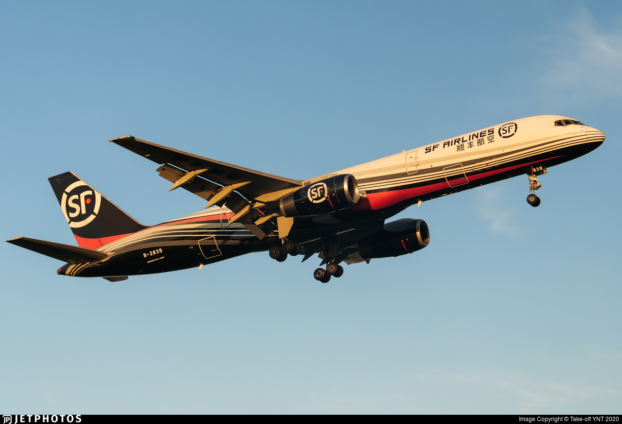B-2839 - Boeing 757-2Z0(PCF) - SF Airlines