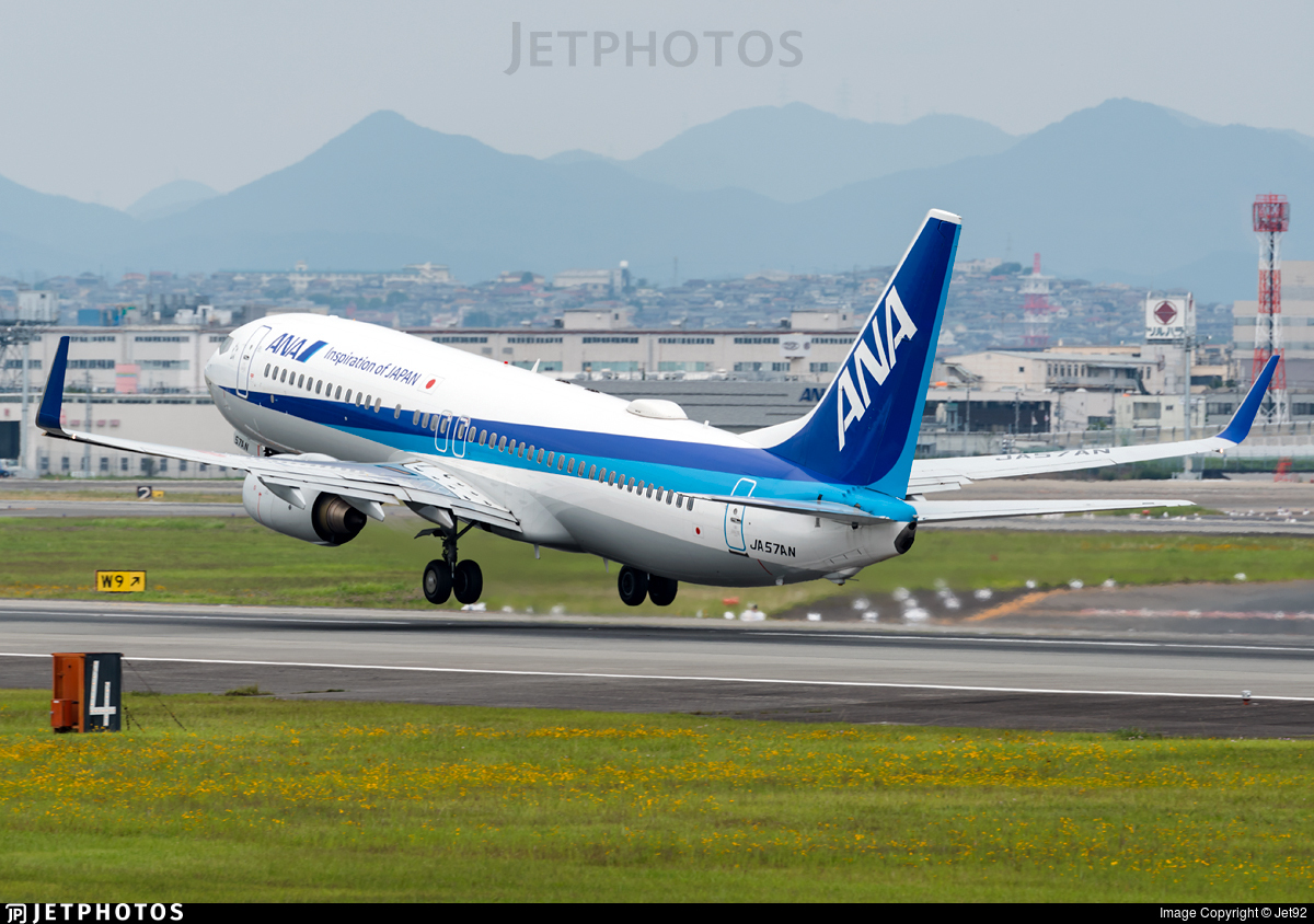 JA57AN - Boeing 737-881 - All Nippon Airways (ANA)