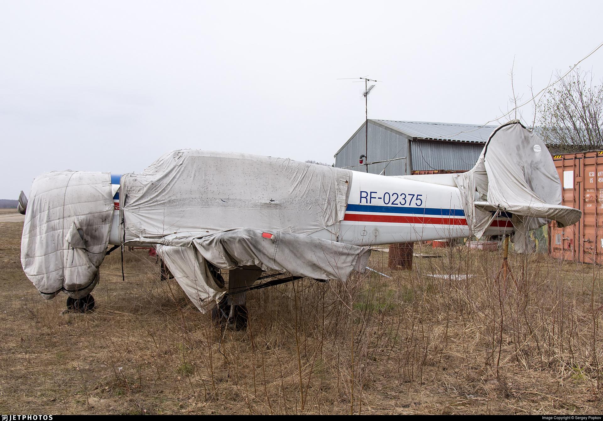RF-02375 - Yakovlev Yak-18T - Russia - Defence Sports-Technical Organisation (ROSTO)