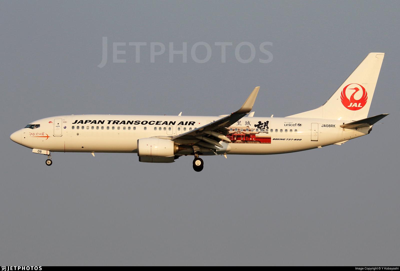 JA08RK - Boeing 737-8Q3 - Japan TransOcean Air (JTA)