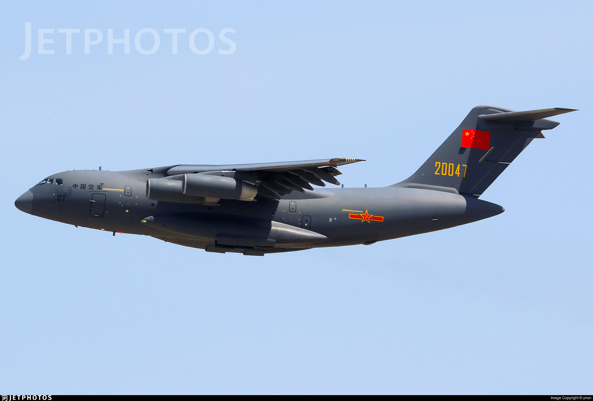 20047 - Xian Y-20A - China - Air Force