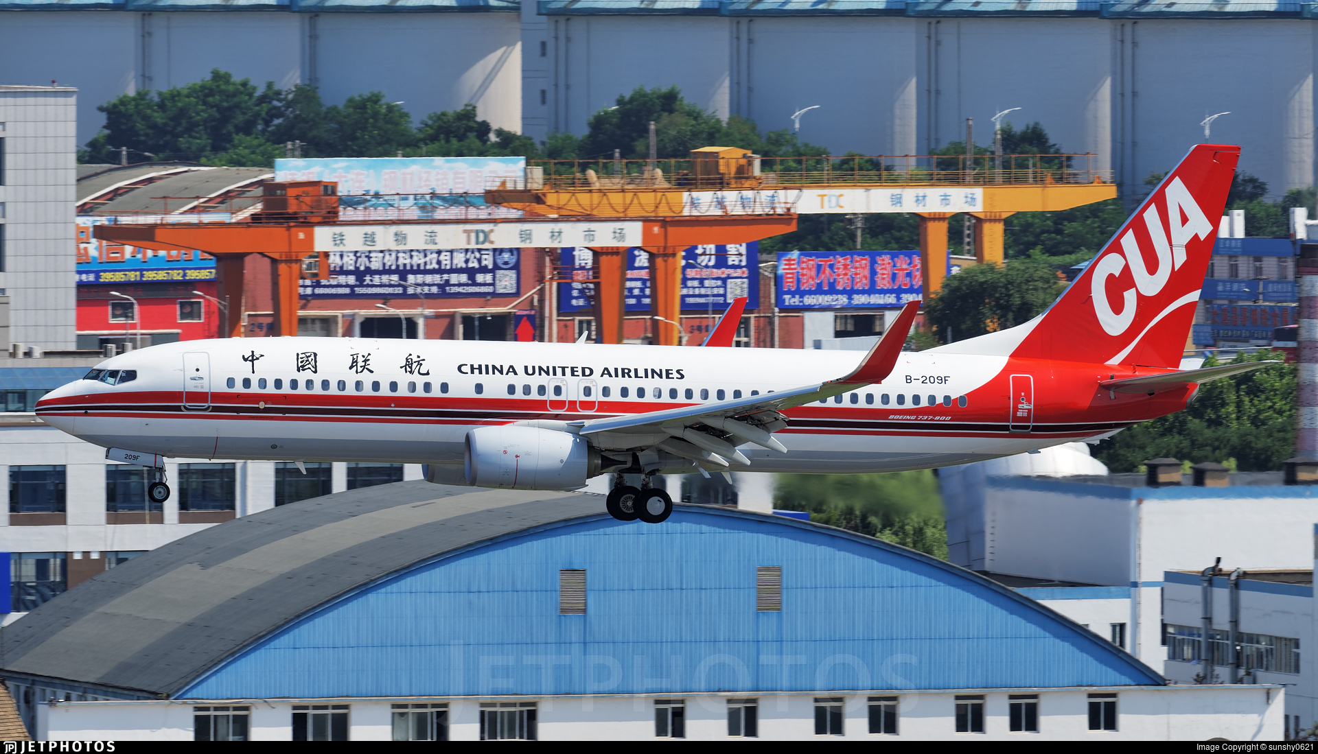 B-209F - Boeing 737-89P - China United Airlines