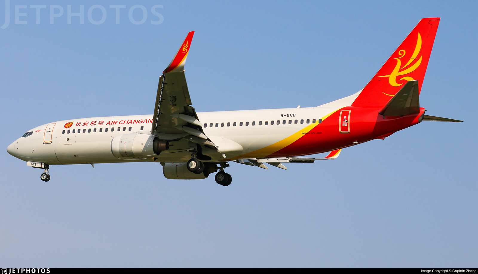 B-5116 - Boeing 737-8FH - Chang'an Airlines