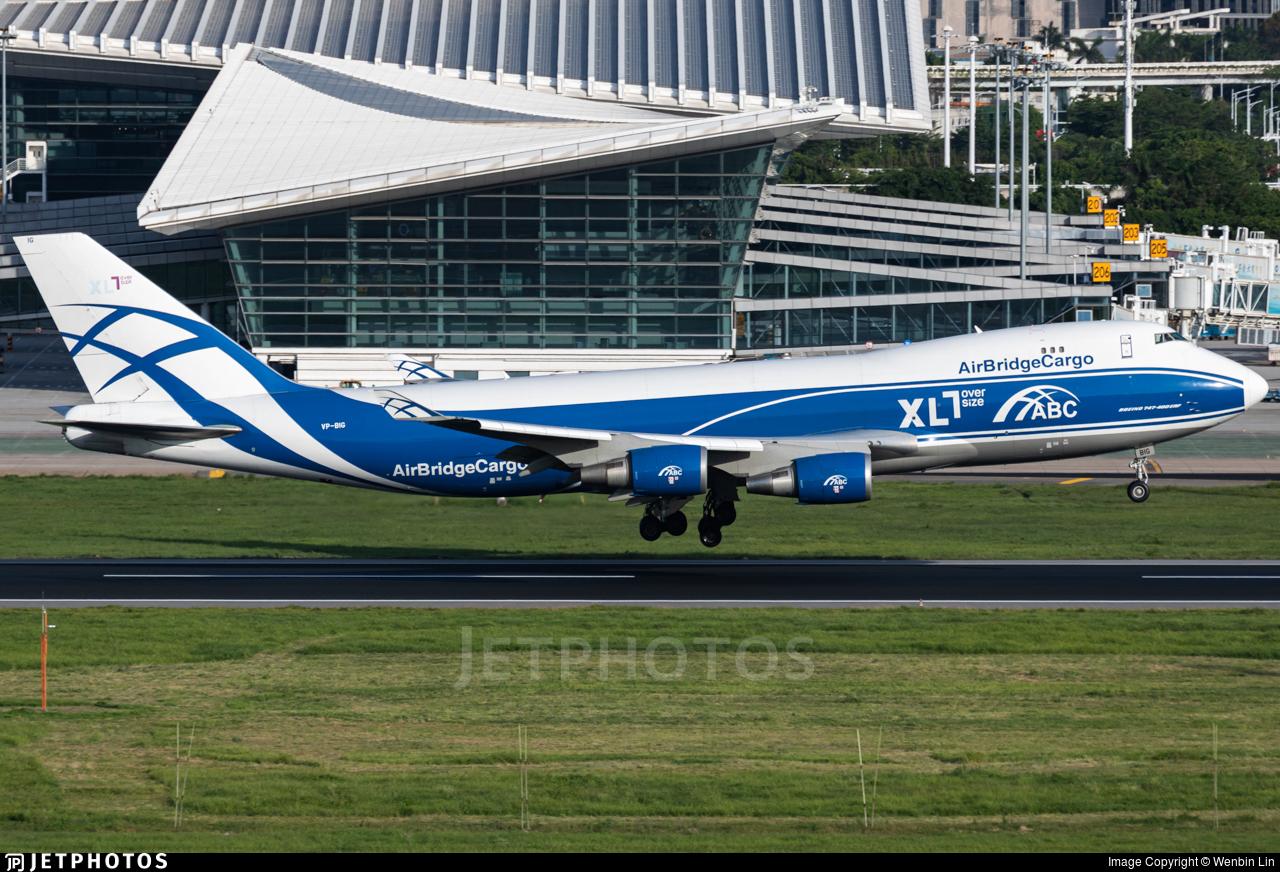 VP-BIG - Boeing 747-46NERF - Air Bridge Cargo
