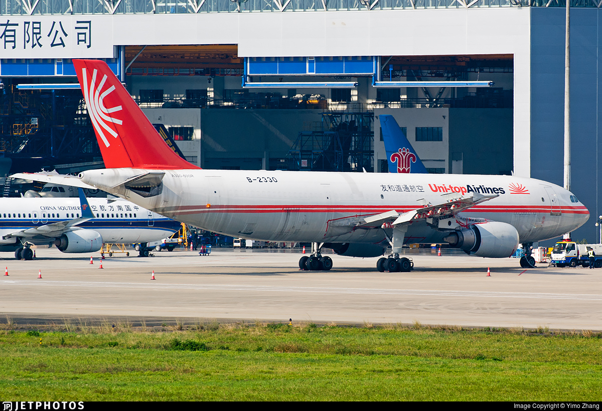B-2330 - Airbus A300B4-605R(F) - Uni-Top Airlines