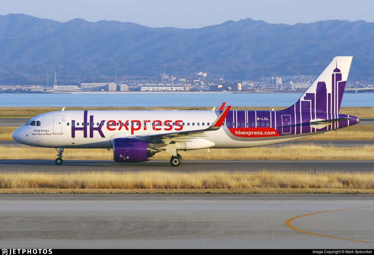 B-LCL | Airbus A320-271N | Hong Kong Express | Mark Spelunker ...