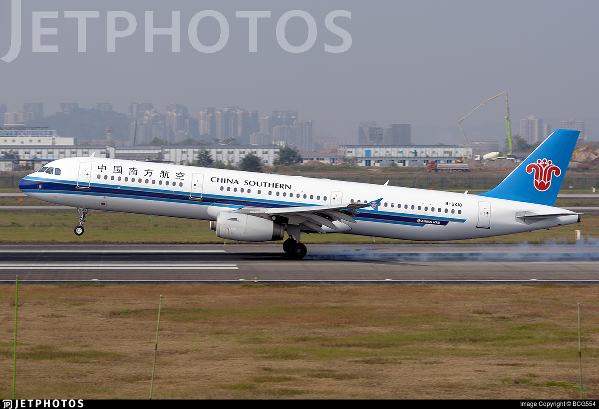 B-2418 - Airbus A321-231 - China Southern Airlines