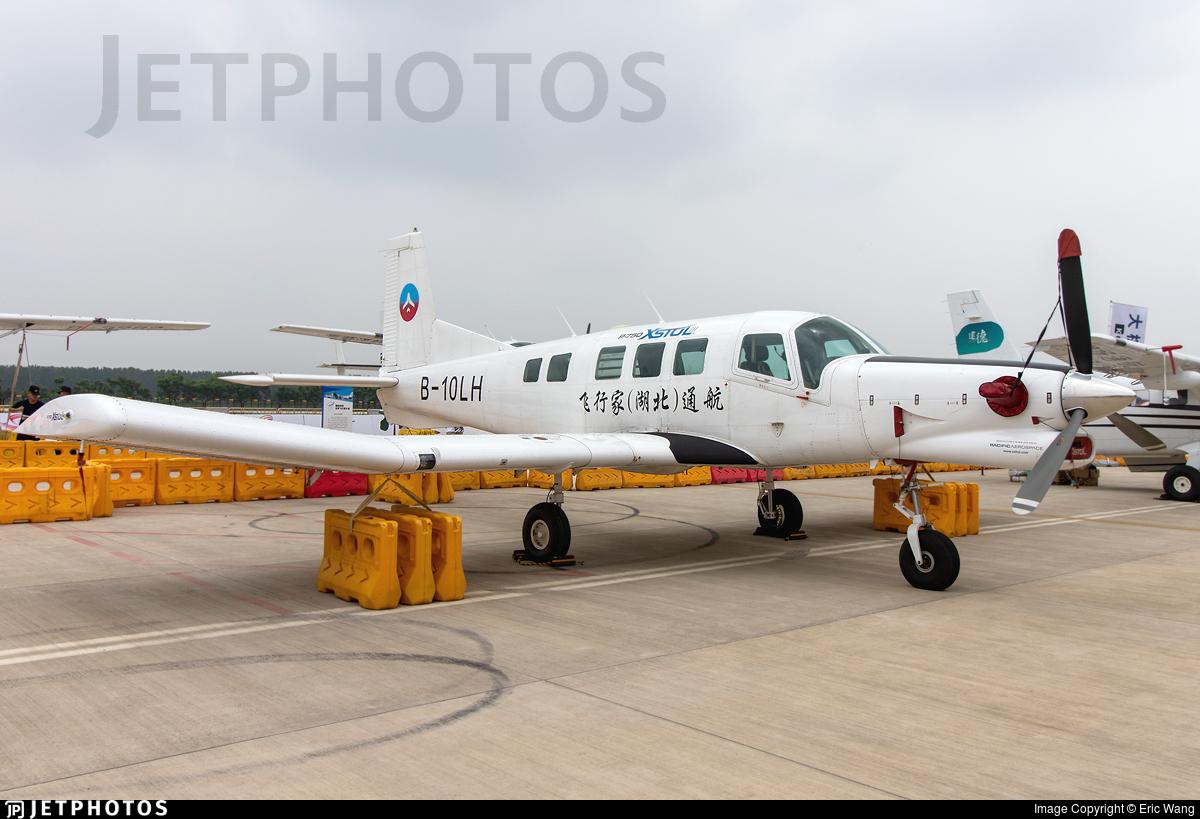 B-10LH - Pacific Aerospace P-750 XSTOL - Shandong General Aviation