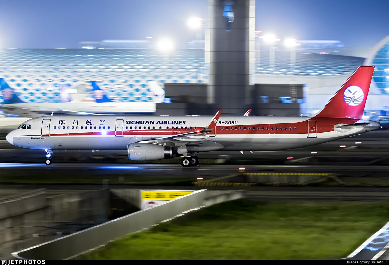 B-305U - Airbus A321-231 - Sichuan Airlines