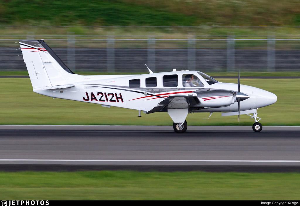 JA212H - Beechcraft G58 Baron - Hirata Gakuen