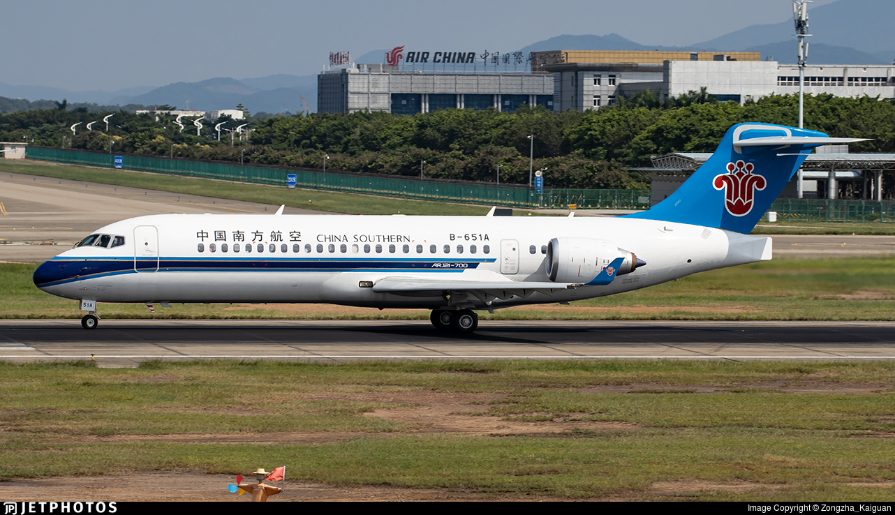 B-651A - COMAC ARJ21-700 - China Southern Airlines