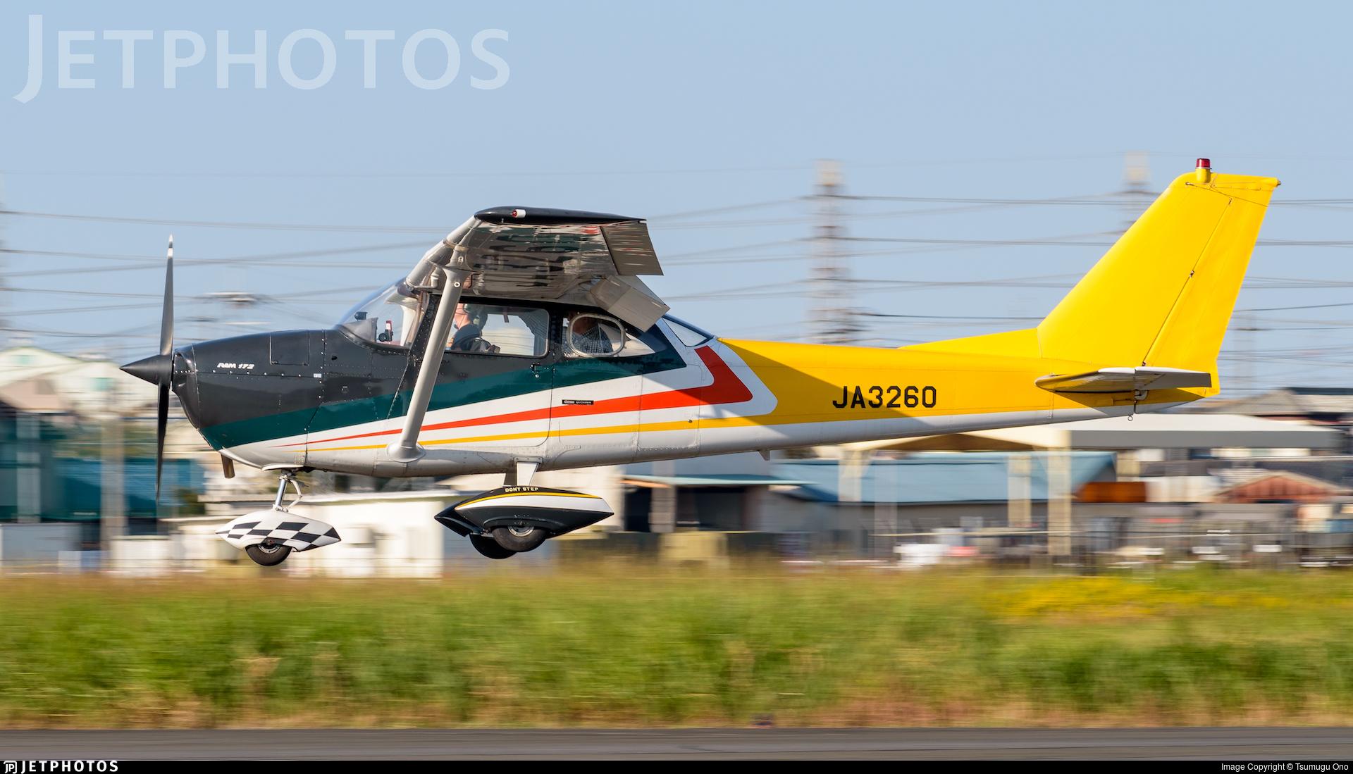 JA3260 - Cessna 172G Skyhawk - Private