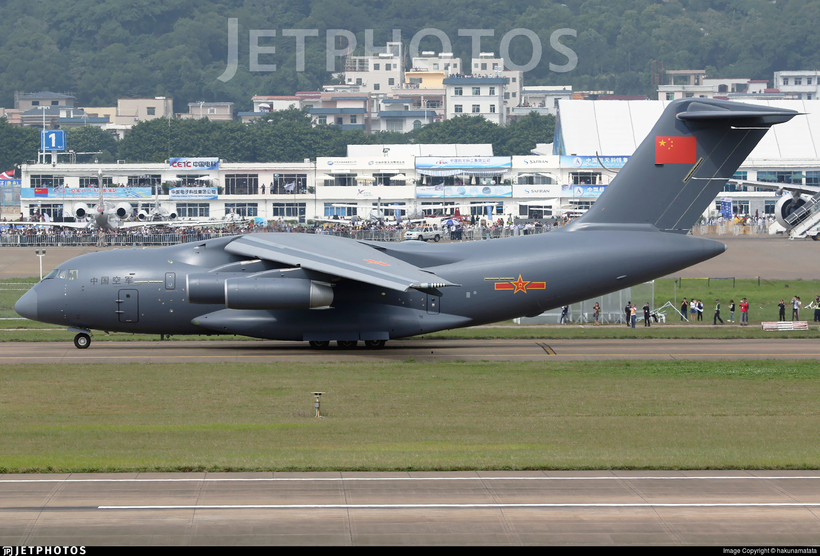 789 - Xian Y-20 - China - Air Force