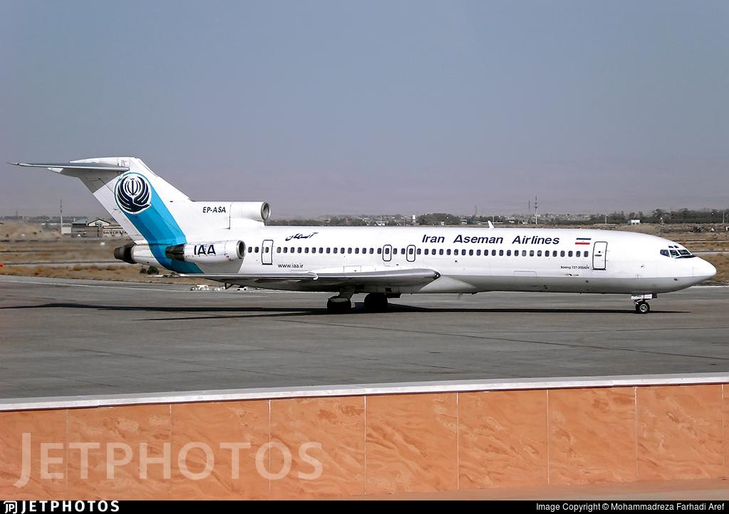 EP-ASA - Boeing 727-228(Adv) - Iran Aseman Airlines